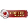 COFFEE MARKET